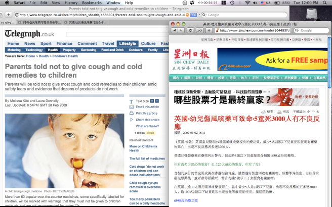 cough & cold remedies banned