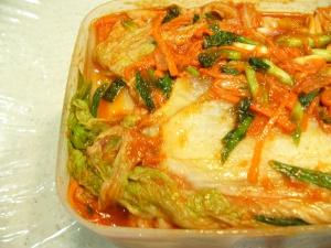 Kimchi Day2